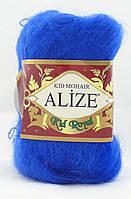 Alize Kid Royal №141 синий электрик