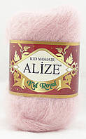 Alize Kid Royal №161 пудра