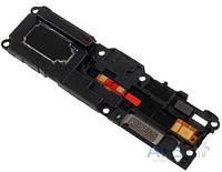 Динамик Huawei P9 Lite Полифонический (Buzzer) в рамке с антенной
