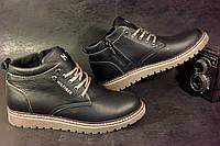 Мужские кожаные ботинки, толстая кожа, теплый мех, молния, качественная подошва