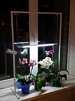 Подставка для подвесных фито-ламп