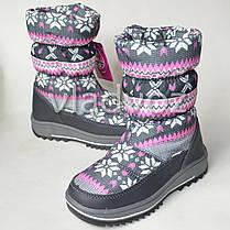 Детские зимние дутики на зиму для девочки сапоги серые узоры 32р., фото 3
