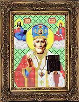 Схема иконы для вышивки бисером - Николай Чудотворец (Угодник), Арт. ИБ5-67