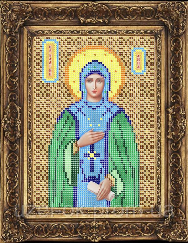 Схема иконы для вышивки бисером - Анна Святая Благоверная Княгиня ... 39c0921b84b44