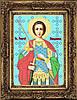 Схема иконы для вышивки бисером - Георгий Победоносец Св. Великомученик, Арт. ИБ4-9