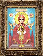 Схема иконы для вышивки бисером - Образ Пресвятой Богородицы Неупиваемая Чаша, Арт. ИБ4-114