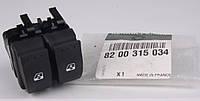 Кнопка стеклоподъемника Renault Megane/Trafic 01- (L) левой двери (двойная)
