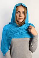 Голубой акриловый шарф с капюшоном