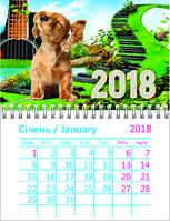 """Календарь """"Год Собаки"""" на 2018 год Кокер Спаниель (магнит)"""