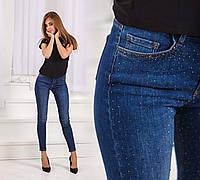 Женский стильные джинсы американка со стразами до больших размеров 0807 в расцветках