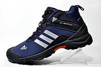 Зимние кроссовки Adidas Climaproof, мужские на меху (Dark Blue)