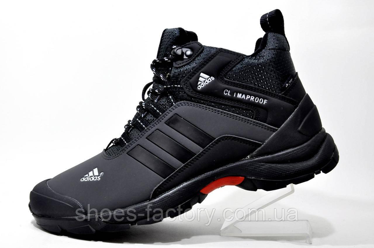 Зимние кроссовки в стиле Adidas Climaproof, мужские на меху (Black\Gray)