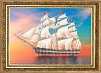 Схема для частичной вышивки бисером - Кораблик на закате, Арт. ПБч3-18