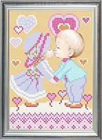Схема для частичной вышивки бисером - Детская любовь, Арт. ДБч5-4