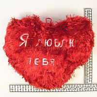 Сердце-подушка музыкальная, 36 см