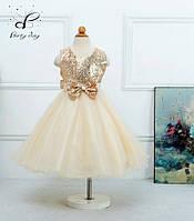 """Вечернее платье для девочек """"Фаина"""". В золотом цвете."""