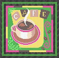 Схема для полной вышивки бисером - Ароматная кружка кофе, Арт. НБп19-4-3