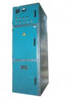 Комплектное распределительное устройство КРУ-10 ЭП