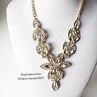 """Ожерелье """"Лотос"""",золотистое,нежное и аккуратное."""