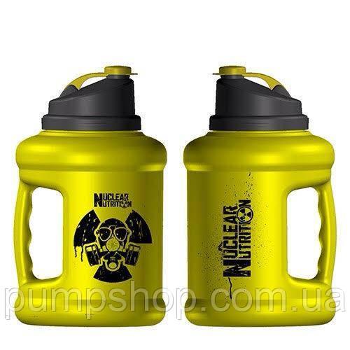 Пляшка для води Nuclear Gallon Hydrator - 2,2 л жовта