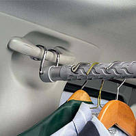 Телескопическая вешалка в автомобиль. Высокое качество. Удобный дизайн. Интернет магазин. Код: КДН2354