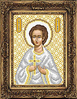 Схема иконы для вышивки бисером - Артемий Святой Великомученик, Арт. ИБ5-25-2