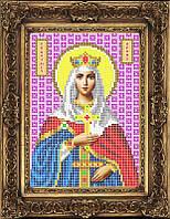 Схема иконы для вышивки бисером - Ирина Святая Великомученица, Арт. ИБ5-33-1