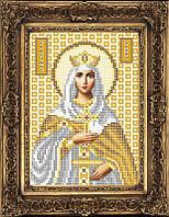 Схема иконы для вышивки бисером - Ирина Святая Великомученица, Арт. ИБ5-33-2