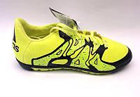 Кроссовки подростковые Adidas сороконожки бампы спортматериал красные/желтые 0067АДМ