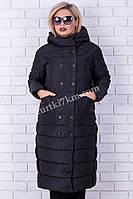 Женское пальто большого размера Visdeer 7035