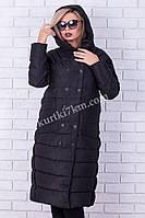 Пальто-пуховик без меха большого размера Visdeer 7035, фото 1