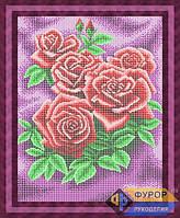 Схема для полной вышивки бисером - Алые розы, Арт. НБп3-71-1