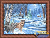 Схема для полной вышивки бисером - Волки в зимнем лесу, Арт. ПБп2-7