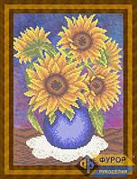 Схема для частичной вышивки бисером - Цветы подсолнухи в вазе, Арт. НБч4-65