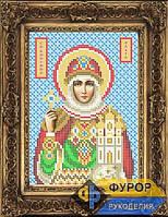 Схема иконы для вышивки бисером - Ольга Святая Княгиня, Арт. ИБ5-29-1