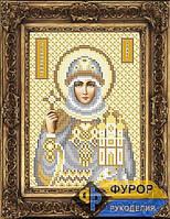 Схема иконы для вышивки бисером - Ольга Святая Княгиня, Арт. ИБ5-29-2