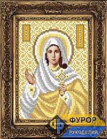Схема иконы для вышивки бисером - Виктория Святая Мученица, Арт. ИБ5-92-2