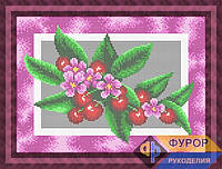Схема для полной вышивки бисером - Кухонный натюрморт из вишни и цветов, Арт. НБп4-68