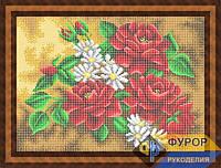 Схема для полной вышивки бисером - Букет ромашки и розы, Арт. НБп3-83