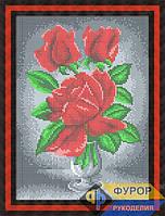 Схема для полной вышивки бисером - Розы в бокале, Арт. НБп4-78