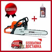 Stihl MS 180 Оригинал + Подарок