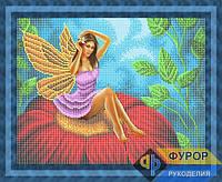 Схема для частичной вышивки бисером - Фея на цветке, Арт. ФБч3-4-2
