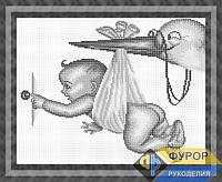 Схема для полной вышивки бисером - Аист прилетел (Аист принес ребенка), Арт. ЛБп3-30-1