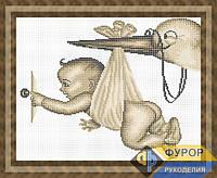 Схема для полной вышивки бисером - Аист прилетел (Аист принес ребенка), Арт. ЛБп3-30-2