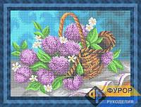 Схема для полной вышивки бисером - Сирень и ромашки в корзине, Арт. НБп3-94