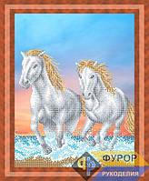 Схема для частичной вышивки бисером - Лошади бегущие по морю, Арт. ЖБч3-85