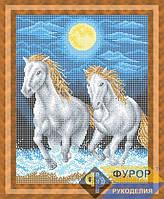Схема для полной вышивки бисером - Лошади бегущие по морю, Арт. ЖБп3-84