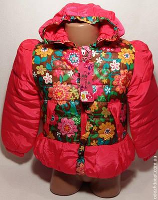 Куртка ' CHILDREN'Рюшик-Цветы 802-3999 весна-осень
