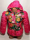 Куртка ' CHILDREN'Рюшик-Цветы 802-3999-01 весна-осень