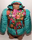 Куртка ' CHILDREN'Рюшик-Цветы 802-3999-02 весна-осень